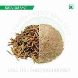 Kutaj Extract (Wrightia Antidysenterica, Kurchi, Dhudi, Kherva, Kureya, Karva-Indarjau)
