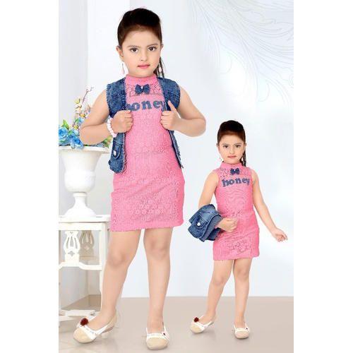ff79e2273230 Denim And Net Party Wear Midi Dress
