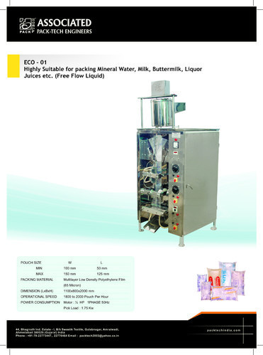 Pouch Packing Machine - Water Automatic Pouch Packing