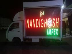 Vehicle Advertisment LED Screen