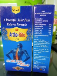 Arthorite Oil (50ML)