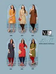 Designer Print Rayon Dhoti Patiyala