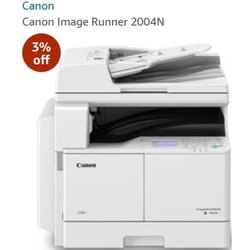 Canon Image Runner 2004N, Memory Size: 512 Mb