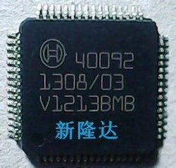 40092 Diesel Engine Computer Board Chip