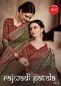 Textile Mall Presents Apple Rajwadi Patola Vol-1 Digital Print Silk Saree Catalog Collection