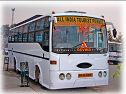 City Bus - Urban Buses Latest Price, Manufacturers & Suppliers