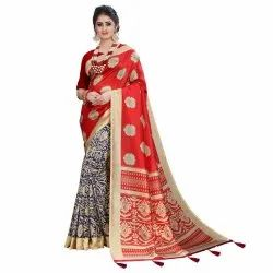 Silk Red Fancy Saree, 6.3 m (With Blouse Piece)