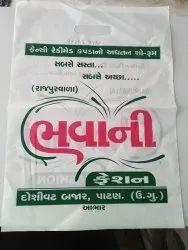 Plastic Printed Shopping Bag