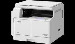 CANON IR 2206 DIGITAL MULTI FUNCTIONAL COPIER / XEROX MACHINE