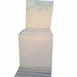 Natural White Dholpur Sandstone