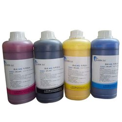 Yellow and Red Sublimation Ink, Pack Size: 1 Liter