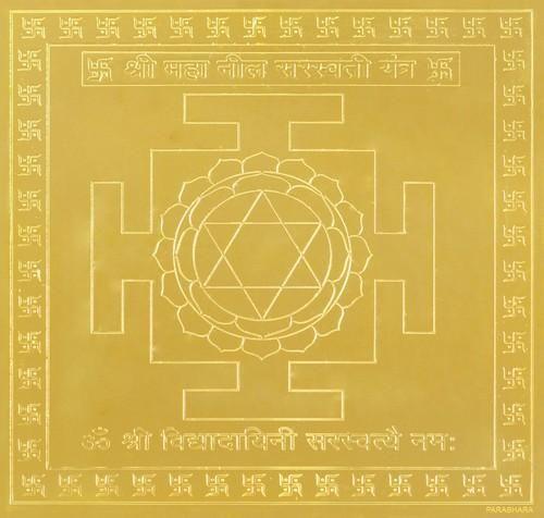 Mahaneela Saraswati Yantra