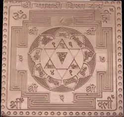 Square Copper Gayatri Bisa Yantra for Spiritual