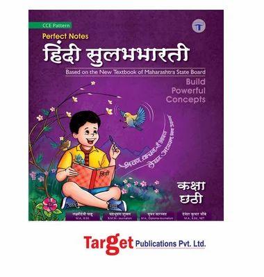 Hindi Book - Std 9th Hindi Lokvani (Maharashtra Board) Book