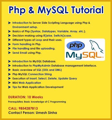 Php MySQL Tutorial in Guwahati, वेब डेवलपमेंट