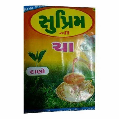 Gazali Supreme Tea, Pack Size: 500 Gram, Rs 200 /kilogram ...