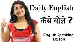 Spoken English Coaching Classes