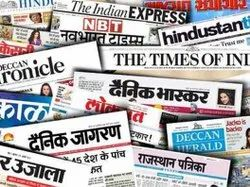 Depends On Client Advertising Newspaper advertisement Services, in India, Mode Of Advertising: Print Media
