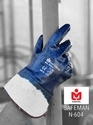 Marvel Heavy Nitrile Dipped Gloves With Canvas Cuff