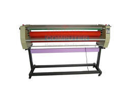 1600MM - Hot and Cold Lamination Machine