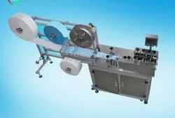 Fully Auto Outside Mask Making Machine(1 2)