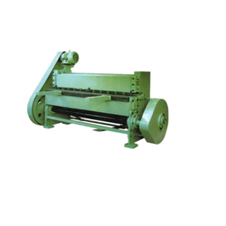 Under Crank Guillotine Shearing Machine