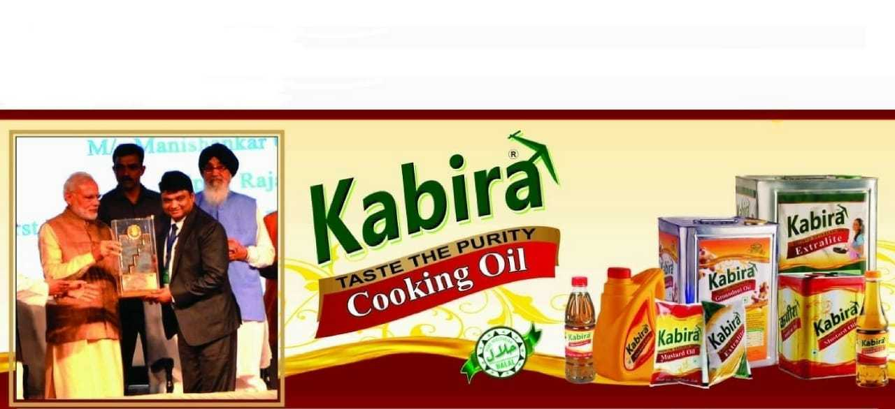 Pure Mustard Oil - Kachi Ghani Mustard Oil and Edible
