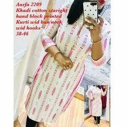 Aarfa 2209 Khadi Cotton Straight Hand Block Printed Kurti