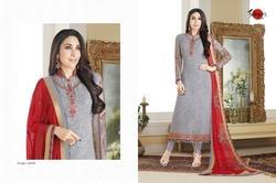 Collar Neck Palak Salwar Suit