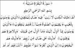 Arabic Typing