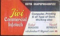 Computer Printing