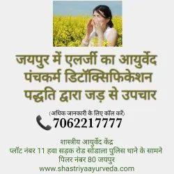 Ayurvedic Treatment Allergy Jaipur