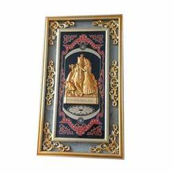 Antique Radha Krishna Religious Frame