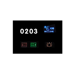 DS-200HP  Door Signage
