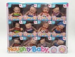 RUBBER Naughty Baby Small Dolls