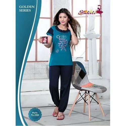 Saheli Ladies Cotton Plain Herum Suit d1bd535af