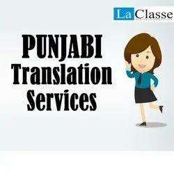 Punjabi Language Translation Services
