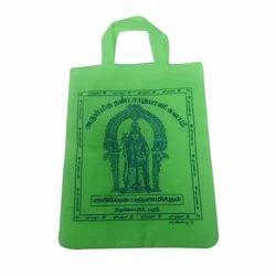 Saraswathi Pooja Bag