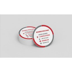White Circular Paper Business Card