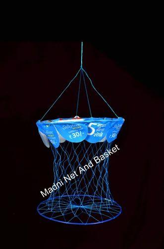 Stay Free Net Basket