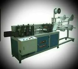 Surgical Face Mask Making Machine Fully Automatic With Ear Loop, Lead time 20 days
