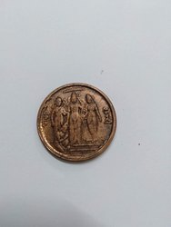 Copper God Ram Darbar Coin
