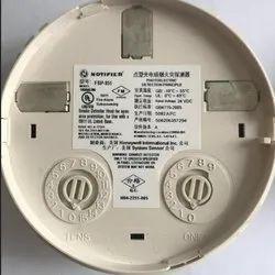 Smoke Detector Notifier