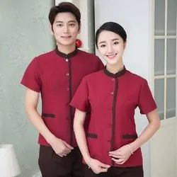 Polyester And Rayon Hotel Catering Uniform