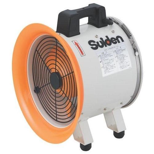 Suiden Single Phase Portable Exhaust Fan, Toyota Tsusho ...