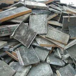 Aluminium Radiator Scrap, For Recycling