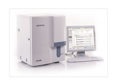 5 Part Haematology Analyzer - View Specifications & Details
