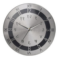 Simple Steel Wall Clock