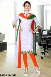 Tiranga Uniform Sakwar Kameez