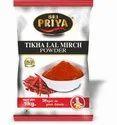 Sri Priya Red Chilly Powder(Teja Mirch Powder)